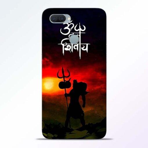 Om Mahadev Oppo A11K Mobile Cover - CoversGap