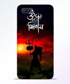 Om Mahadev Oppo A12 Mobile Cover - CoversGap