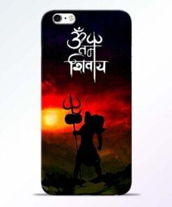 Om Mahadev iPhone 6 Mobile Cover