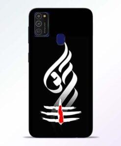 Om Tilak Samsung M21 Mobile Cover