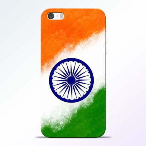 Indian Flag iPhone 5s Mobile Cover