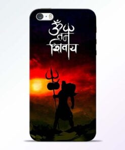 Om Mahadev iPhone 5s Mobile Cover