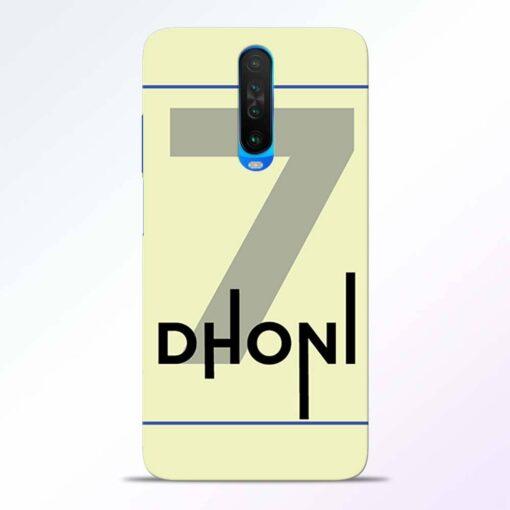 Dhoni Lover Poco X2 Back Cover