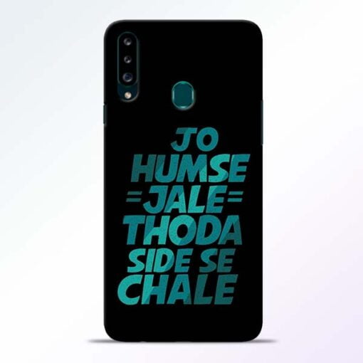 Jo Humse Jale Samsung Galaxy A20s Mobile Cover - CoversGap