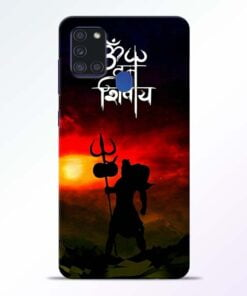 Om Mahadev Samsung Galaxy A21s Mobile Cover - CoversGap