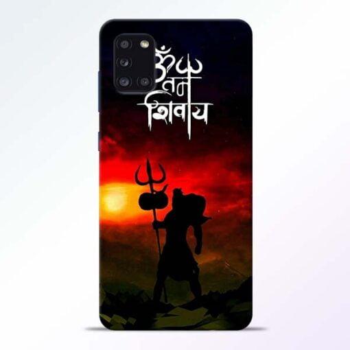 Om Mahadev Samsung Galaxy A31 Mobile Cover - CoversGap