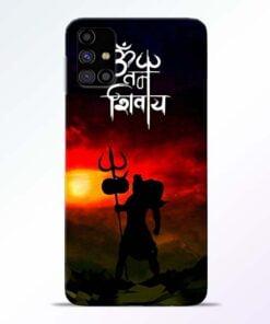 Om Mahadev Samsung Galaxy M31s Mobile Cover - CoversGap