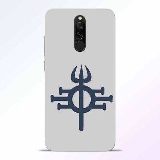 Trident Shiva Redmi 8 Back Cover