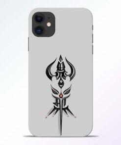 Trishul Eye iPhone 11 Back Cover