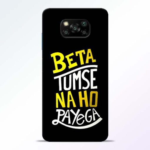 Beta Tumse Na Poco X3 Back Cover - CoversGap