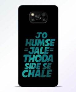 Jo Humse Jale Poco X3 Back Cover - CoversGap