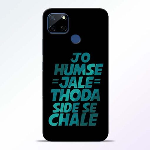Jo Humse Jale Realme C12 Back Cover - CoversGap