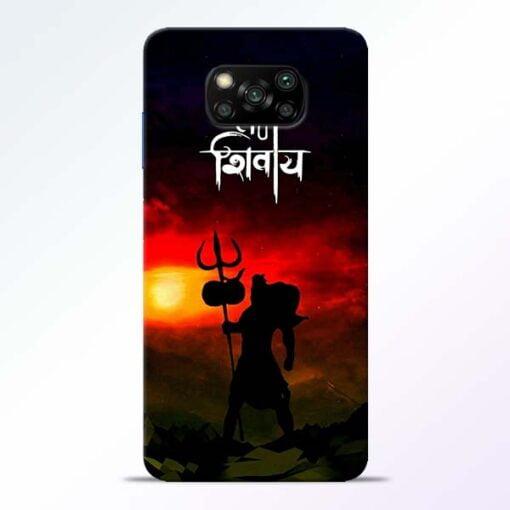Om Mahadev Poco X3 Back Cover - CoversGap