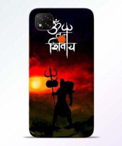 Om Mahadev Redmi 9 Back Cover - CoversGap