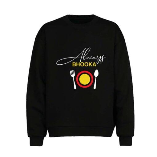 Bhooka Men Sweatshirt
