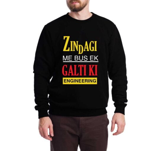 Engineering Sweatshirt for Men