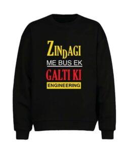 Engineering Men Sweatshirt