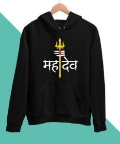 Mahadev Men Hoodies