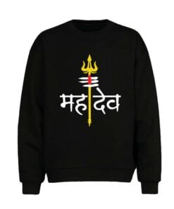 Mahadev Men Sweatshirt