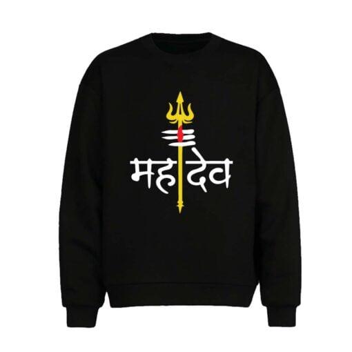 Mahadev Men Sweatshirt