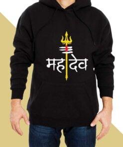 Mahadev Hoodies for Men