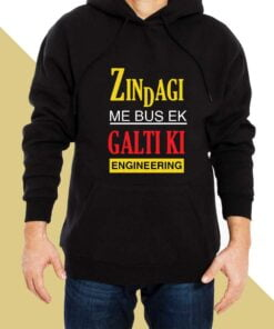 Engineering Hoodies for Men