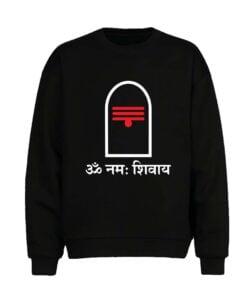 Om Namah Shivay Men Sweatshirt