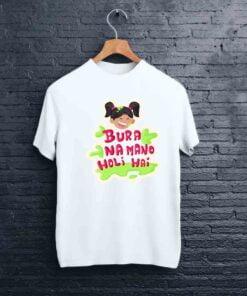 Bura Na Mano Face Holi T shirt - CoversGap