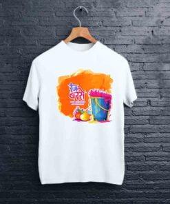 Rang Barse Print Holi T shirt - CoversGap