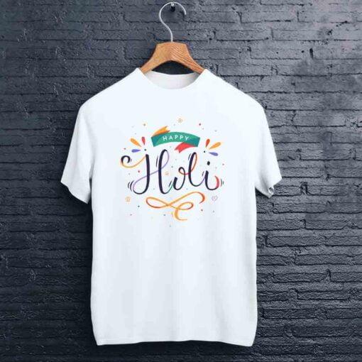 Sticker Holi T shirt - CoversGap