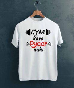 Gym Karo Quote Gym T shirt on Hanger