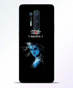 Blue Mahadev Oneplus 8 Pro Back Cover