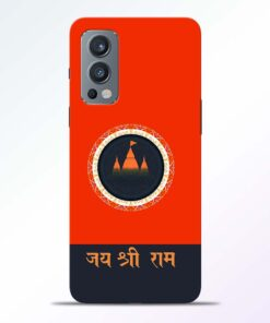 Jai Shree Ram Oneplus Nord 2 Back Cover